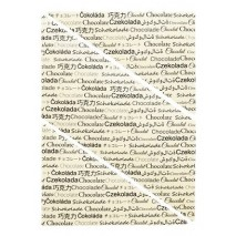 5 szt. ARKUSZ Z NAPISAMI dekoracja z białej czekolady 195/265 mm 33951 Barbara Decor